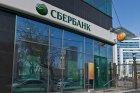 Řízení přístupu vjezdu podzemního parkoviště budovy Sberbank - Jekatěrinburg, Rusko