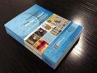 Tecomaty v monografii Měření a řízení v potravinářských a biotechnologických výrobách